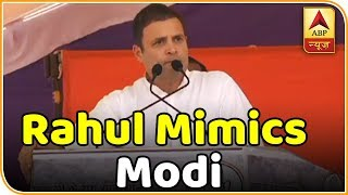 ABP News LIVE | Rahul Gandhi Mimics PM Modi Again | ABP News