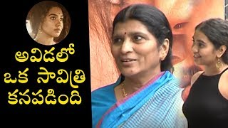 She is Acting Like Mahanati Savitri Says Lakshmi Parvathi | Shivatmika | Dorasaani | filmylooks