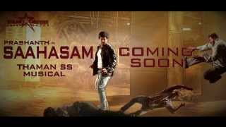 Saahasam - 1st Look Motion Poster | Prashanth | Thaman SS