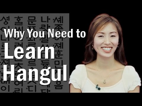 Korean Alphabet (Hangul): Beeline Hangul Course Introduction Part 2   Why You Need to Learn Hangul