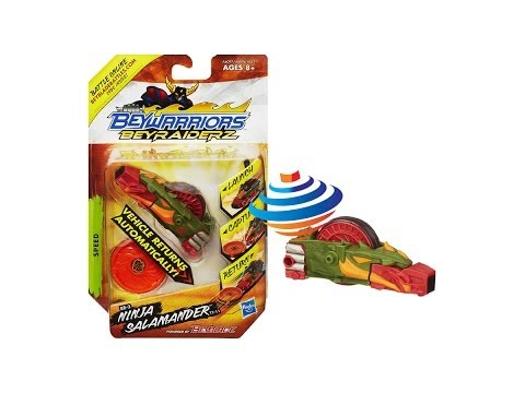 Beyblade BeyRaiderz Ninja Salamander Vehicle Unboxing Review Giveaway Exp Feb 23rd