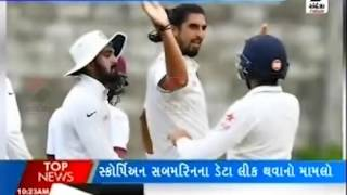 India vs West indies 1st T20 International in USA || Sandesh News