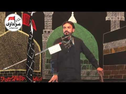 Zakir Baqir Raza Sadique | 8 Muharram 1439 - 2017 | Darbar Shah Shams Multan
