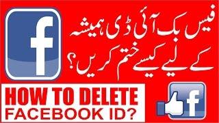 How to Delete Facebook ID/Account (Urdu-Hindi)