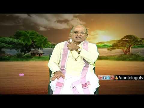Garikapati Narasimha Rao About construction of Temples | Nava Jeevana Vedam | ABN Telugu