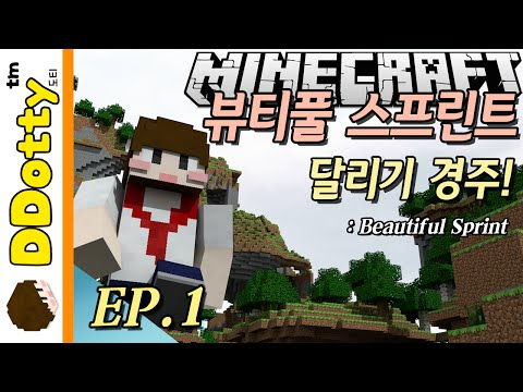 Minecraft pe full version free download for pc