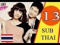 Prosecutor Princess วุ่นนักรักอัยการ พากย์ไทย ตอนที่ 13