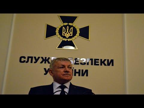 В сбу рассказали зачем россии теракты