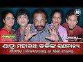 Jatra Maharathi Kalinga Gananatya Akhada Rehearsal - Jollywood Fever - CineCritics