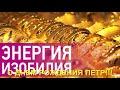 С ДНЕМ РОЖДЕНИЯ ПЕТР mp3