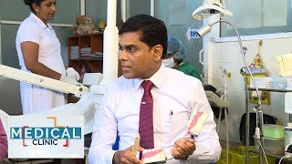 Medical Clinic - (2019-10-14) | ITN