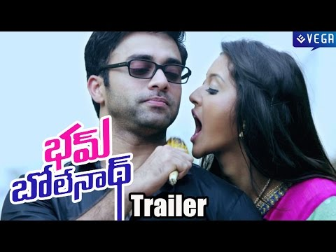 Bham Bolenath Movie Trailer :  Navdeep, Naveen Chandra : Latest Telugu Movie Trailer 2014 video