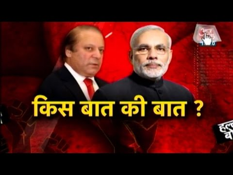 Will Modi meet Sharif at SAARC summit?