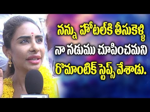 Sri Reddy Latest Leaks about Choreographer Raghava Lawrence | Y5 tv |
