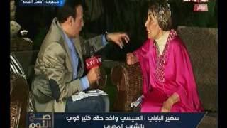 سهير البابلي عن تيران وصنافير: «السيسي يعرف ربنا كويس وحقاني ومش هيكدب»