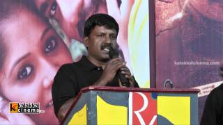 8MM Movie Press Meet Part 2