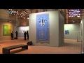 Showcase Victor Vasarely Retrospective In Istanbul mp3