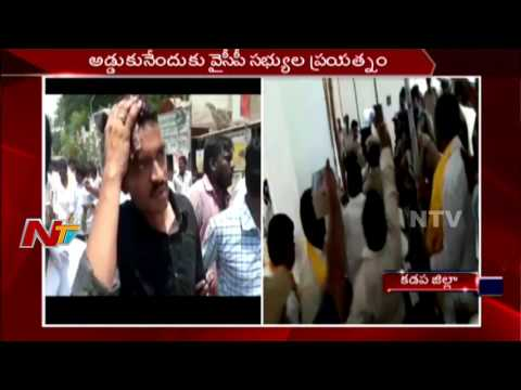 Proddatur MLA Prasad Reddy about Conflicts in Municipal Chairman Election || Kadapa || NTV