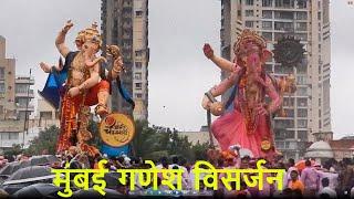 Mumbai Ganesh Visarjan Sohla 2016 (Part - 2)