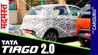 New Tata Tiago an Opinion by CARGURU |