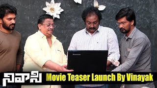 Nivaasi Movie Teaser Launch by Director VV Vinayak and C Kalyan | Latest Telugu Teasers | Filmylooks