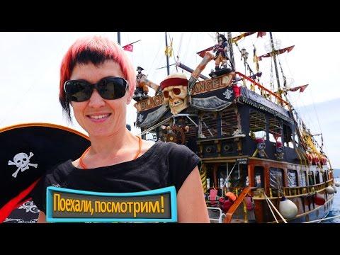 Скачать мультфильм про украину
