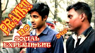 Download ASKING BENGALI MUSLIMS SIMPLE QUESTIONS YOU'D THINK THEY MUST  KNOW|PRANK!! NO| SOCIAL EXPERIMENT 3Gp Mp4