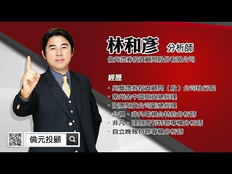 4/28(五)台北晚上場講座:【5月的多頭反攻】來電預約 『Line@:@pro88好友分享』