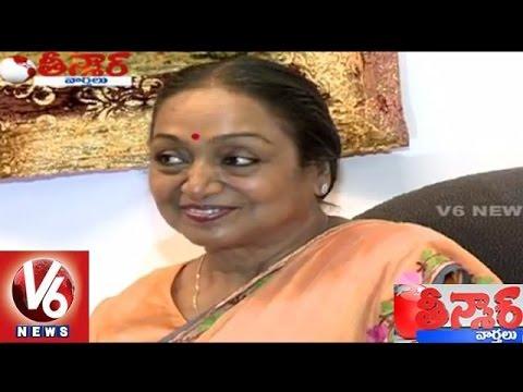 T Congress to field Meira Kumar in Warangal Bi Elections | Teenmaar News - V6 News
