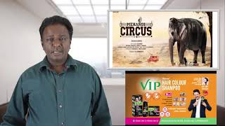 Mehendi Circus Review - Tamil Talkies