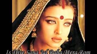 Download Devdas _ Silsila Yeh Chahat Ka 3Gp Mp4