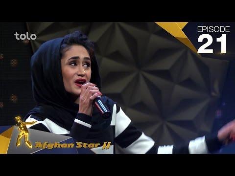 Afghan Star S11 - Episode 21 - Top 5 / فصل یازدهم ستاره افغان - قسمت بیست و یکم - 5 بهترین