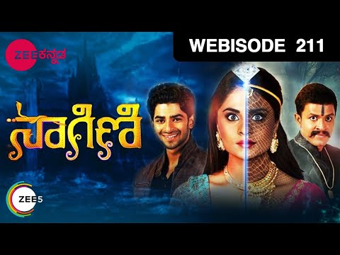 Naagini - Episode 211  - December 5, 2016 - Webisode thumbnail