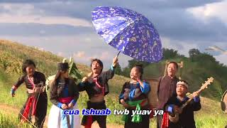 Teem music video