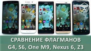 Обзор и сравнение LG G4, Samsung Galaxy S6, HTC One M9, Nexus 6, Sony Xperia Z3 - Technocontrol
