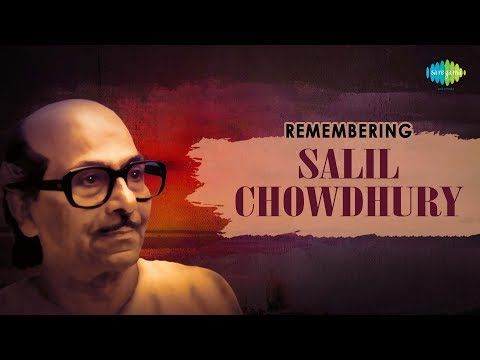 Remembering Salil Chowdhury |  Bengali Song Audio Jukebox | Salil Chowdhury Songs video