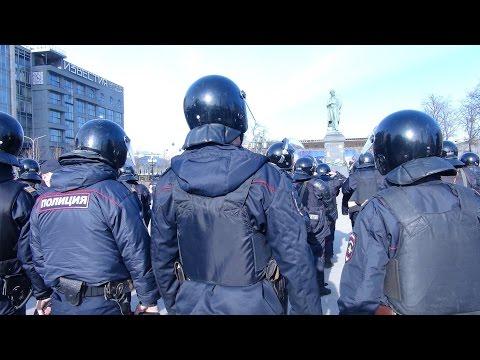 Полное видео митинга Навального в Москве ,Тверская 26.03.2017
