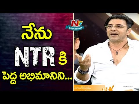 Actor Prudhvi Raj About NTR | #PrudhviRaj Exclusive Interview | NTV ENT