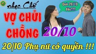Nhạc Chế | CHỬI CHỒNG Ngày Phụ Nữ Việt Nam 20 Tháng 10 | 20/10 Phụ Nữ Có Quyền