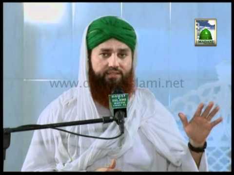Islamic Bayan In Urdu - Takabbur Ke Nuqsanat - Abdul Habib Attari video
