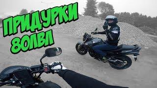 Идиоты на мотоциклах 80lvl   Мото приколы   2016