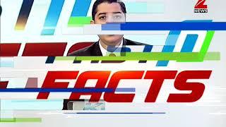 Fast n Facts: BHU shut down until October 02 | बीएचयू 02 अक्टूबर तक बंद