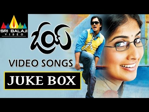 Oye Telugu Full Video Songs - Back to Back