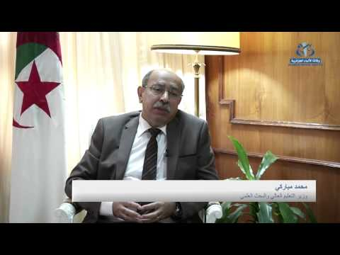 مباركي: إحصاء أكثر من 200 طلب ترشح للالتحاق بالأكاديمية الجزائرية للعلوم والتكنولوجيا