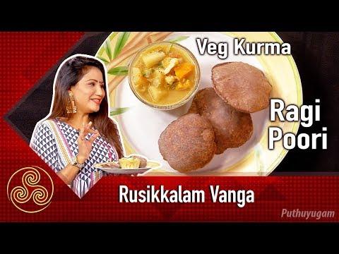 Ragi Poori Recipe (Finger Millet Poori) | Vegetable Korma Recipe | Rusikkalam Vanga | 08/01/2019
