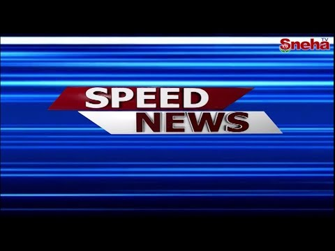Speed News @ 8AM (01-05-2018) || Sneha TV Telugu