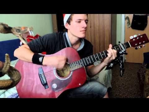 Авторская песня под гитару - Скучаю без тебя