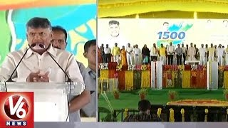 AP CM Chandrababu Naidu Launches Grama Darshini Program In Guntur | V6 News