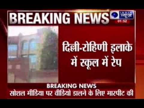 Delhi: 17-year-old rapes minor in school campus