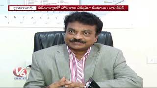 Public Facing Nutrition Food Problem In Hyderabad  Telugu News